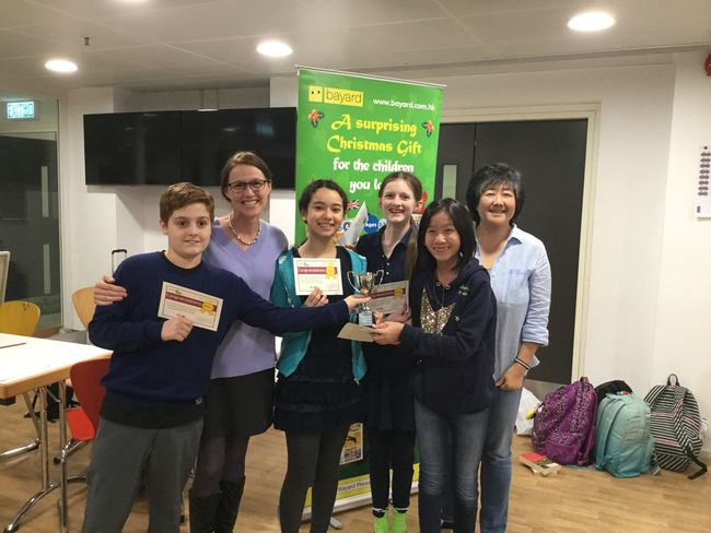 Hong Kong Home School Team 1, winners of the 2017-18 Hong Kong National Final